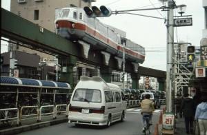 Tokyo 1993-ville4